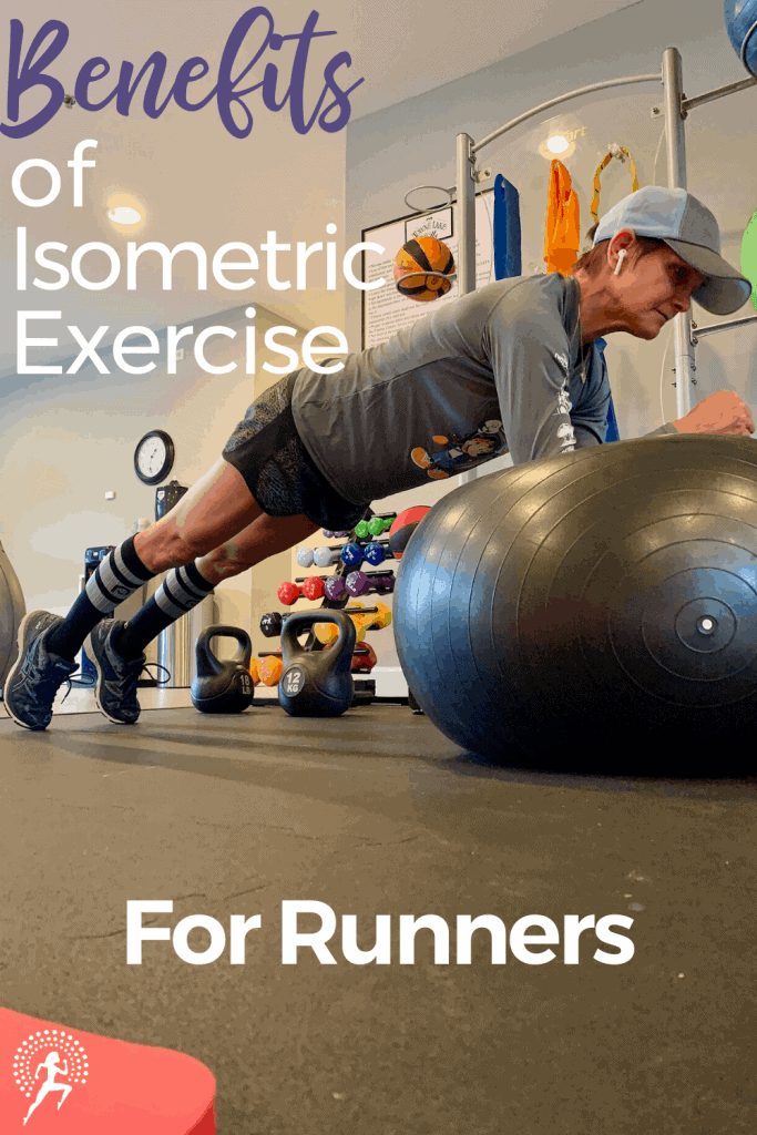 Isometric exercise significantly benefits a runner with improved muscle endurance, better posture, & stability.  This equals a healthier, faster runner!  #runningtips #fitnessforrunners #runningglow #running